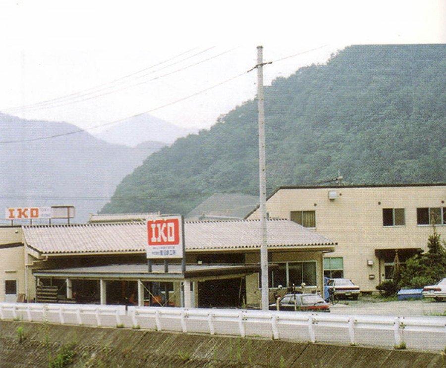 株式会社 萱沼鉄工所