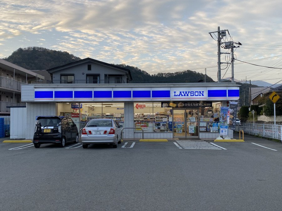 ローソン都留田野倉店