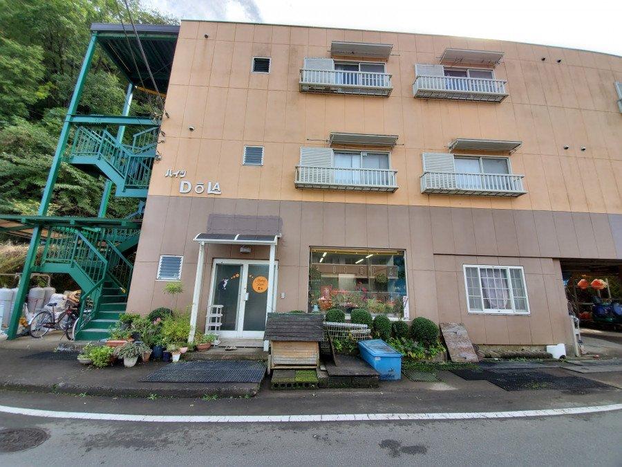 太田水道工務店