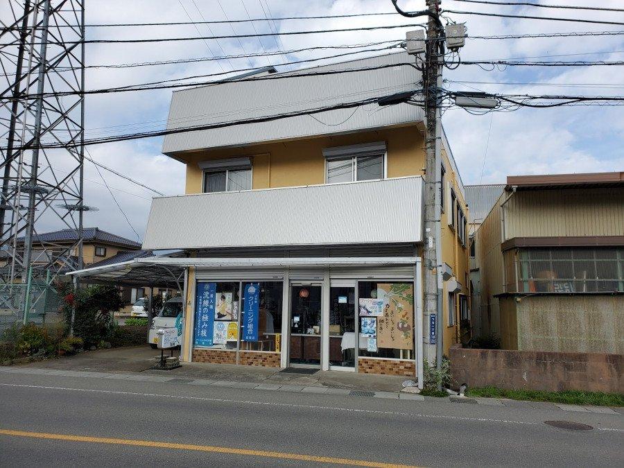 志村ドライクリーニング店