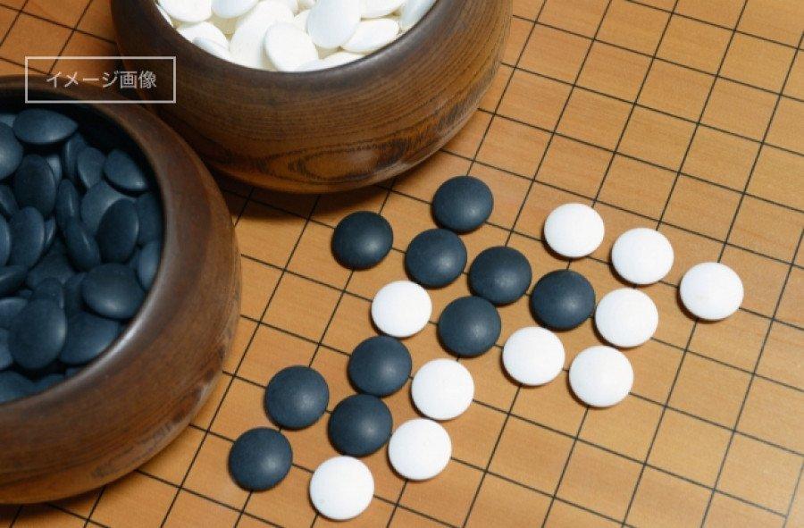 囲碁入門教室