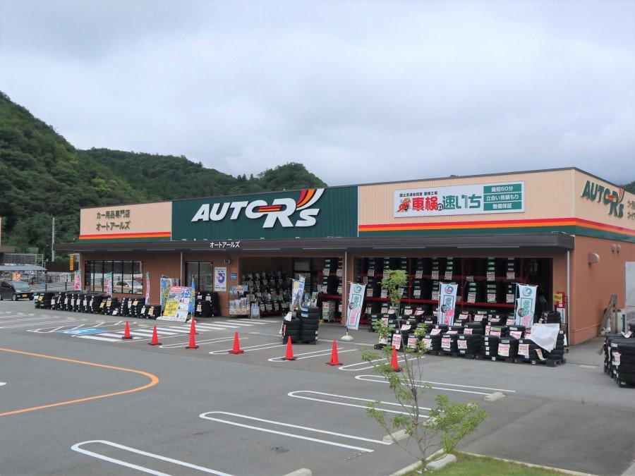 AUTOR'S