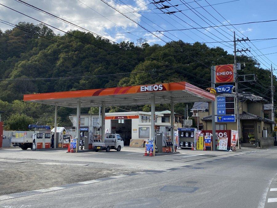 相川燃料店