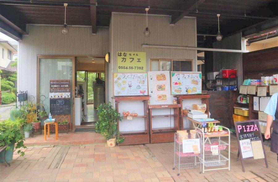 はなちゃんのカフェ&ショップ