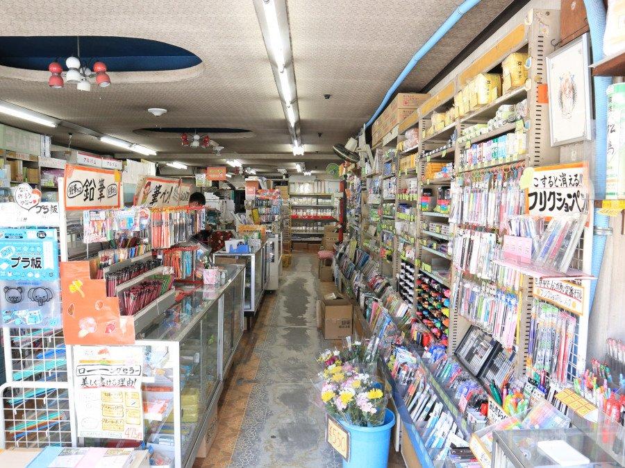 ヤマトヤ文具店
