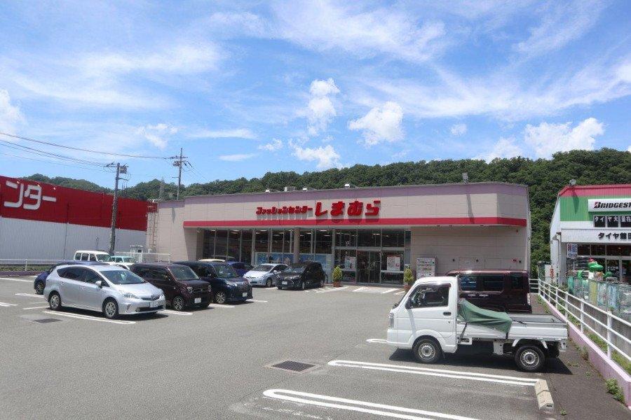 ファッションセンターしまむら 田野倉店