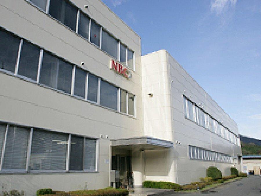 (株)NBCメッシュテック山梨都留工場