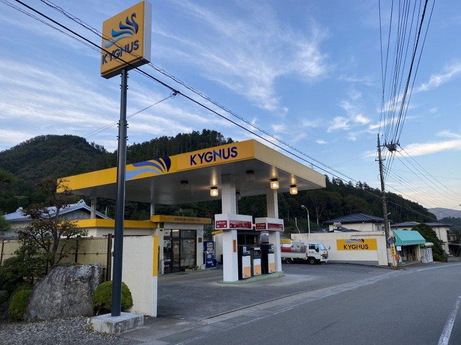 渡辺燃料店
